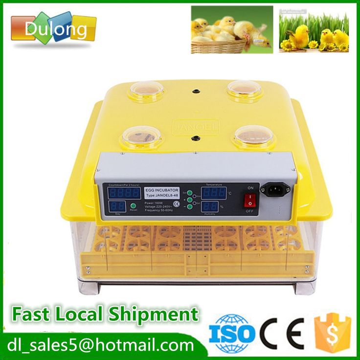 (117.96$)  Watch now  -   China CE Certificate 48 Automatic Egg Turner 220  Poultry Hatchery Machines  Hatching Incubators for Sale