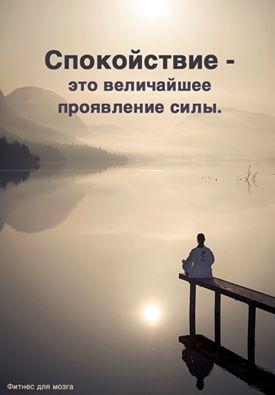 Значит, сил не в силе :))))