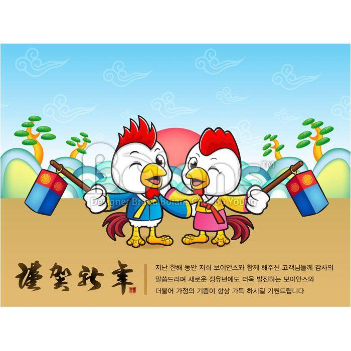 #Boians #Boians_com #ChickenCard #VectorCard #CardDesign #cheongsachorong #canful #bucketful #kerosenecan #glim #JapaneseLantern #Chineselantern #lantern #light #lamp #