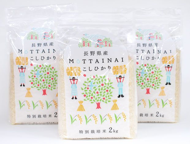 Mottainai Rice