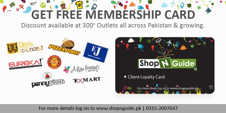 Charming Get Free Membership Card Http\/\/shopnguidepk\/blogaspx   Free Membership To Free Membership Cards Online