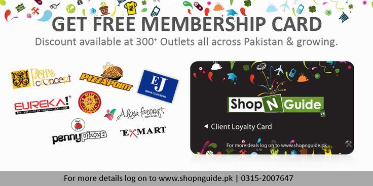 Get Free Membership Card    shopnguidepk blogaspx - free membership cards online