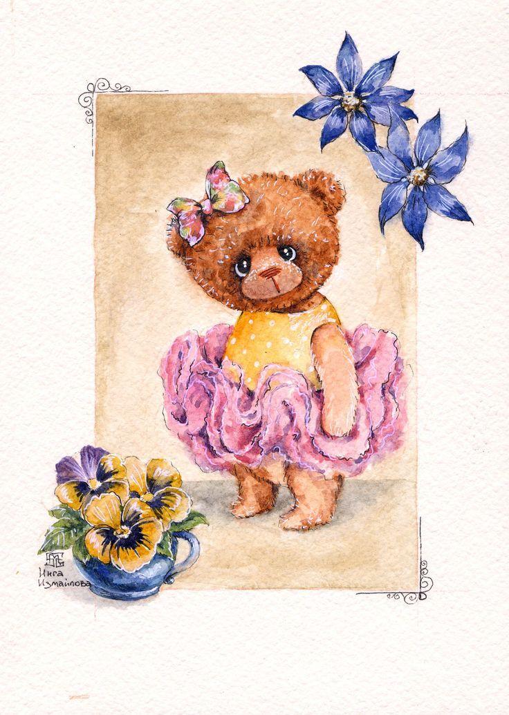 только том, медвежонок открытка ретро появляются протечки