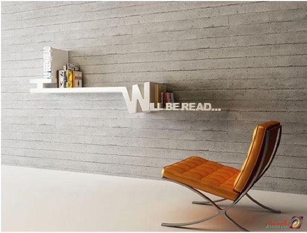 Read Me Bookshelf-Coolest Bookshelves