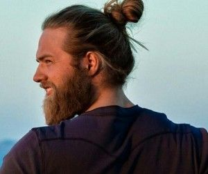 Man buns and beards: one of the top 6 ways to look like a #UVic student  l  My UVic Life Blog