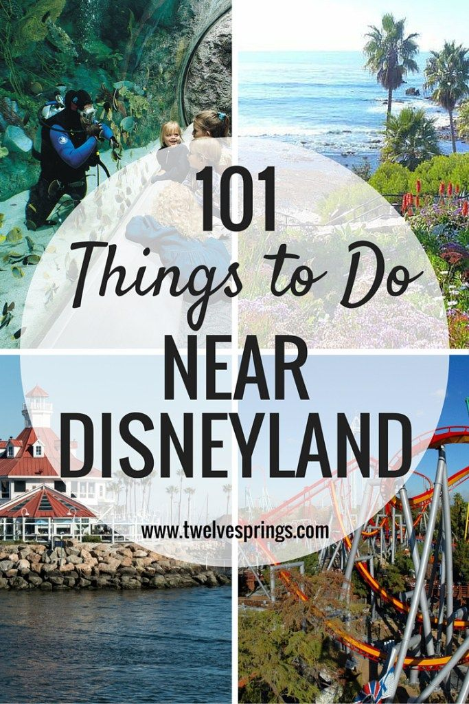 25 Things to do in Disneyland 101 Things to Do Near Disneyland – Orange County has lots of things to do! Here is a list of 101 activities and attractions that are all less than 30 minutes away from Disneyland.