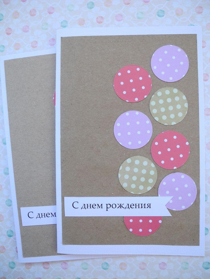 handmade bithday cards