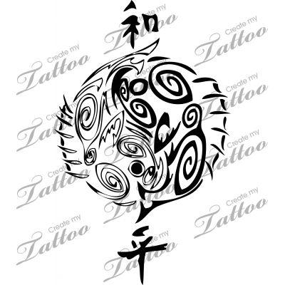 Marketplace Tattoo Koi Fish Yen Yang #9731 | CreateMyTattoo.com