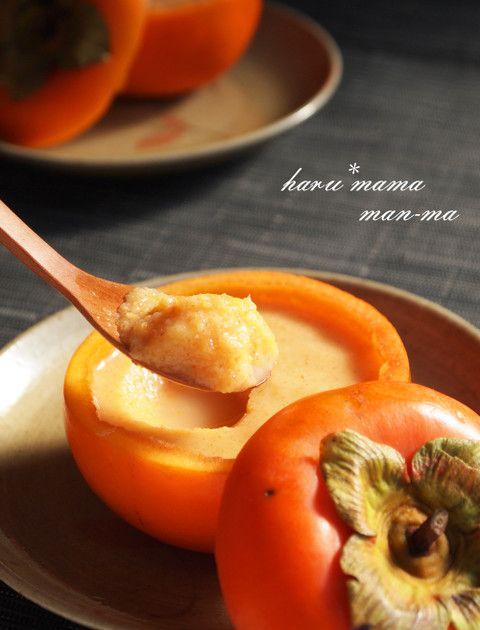 Super easy persimmon pudding ゼラチンなしでも固まっちゃう、柿デザート