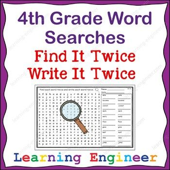 These searches are a great way to practice spelling words with your kids and have fun in the process! This packet contains 48 4th grade word searches. Use these in a center, for early finishers, homework, morning work or during choice time. You can include them in your sub plans. They are always great to have handy and can be used throughout the school year! Plus, the kids think they are tons of fun!
