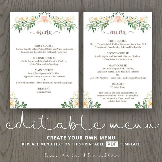 Rustic Wedding Menu Rehearsal Dinner Menu Template Sit Down Etsy Wedding Menu Template Printable Wedding Buffet Menu Wedding Menu Cards