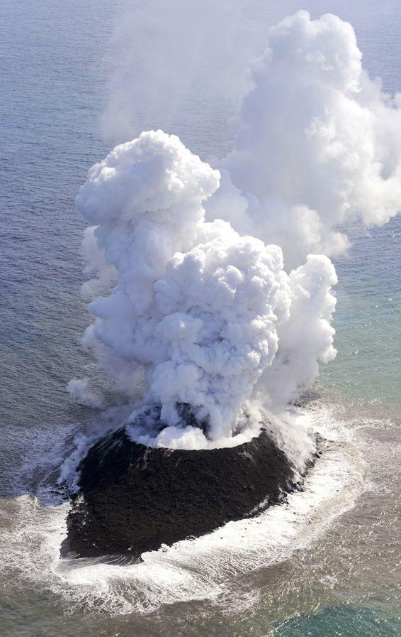 New island creation in Nishinoshima, Japan from Karapaia