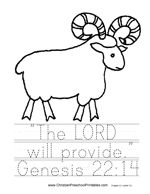 Abraham Bible Verse Handwriting Worksheet