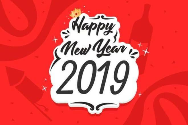 as we all know that happy new year 2019 is coming soon after a couple of days to express wishes and greeting to your friends and family or loved ones