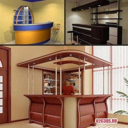 3D модели. Три барные стойки » o2c3ds.ru — в помощь дизайнеру и архитектору