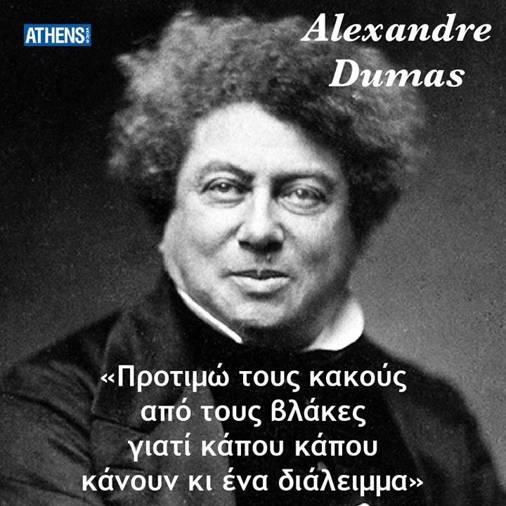 Γεννήθηκε στις 24 Ιουνίου 1802