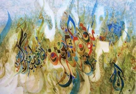 Calligraphy of a poem by Jalal-Eddin Rumi, in which the Sufi poet romanticises women and gardens,  Khaled al-Saai