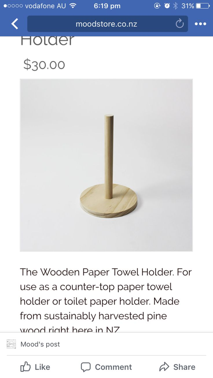 http://www.moodstore.co.nz/product-page/hexagon-paper-towel-holder