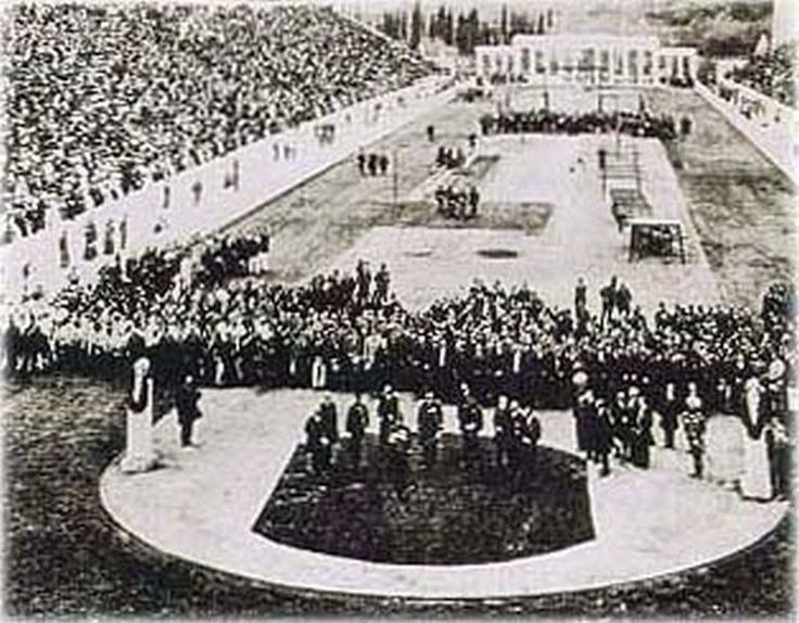 File:1896 Olympic opening ceremony.jpg