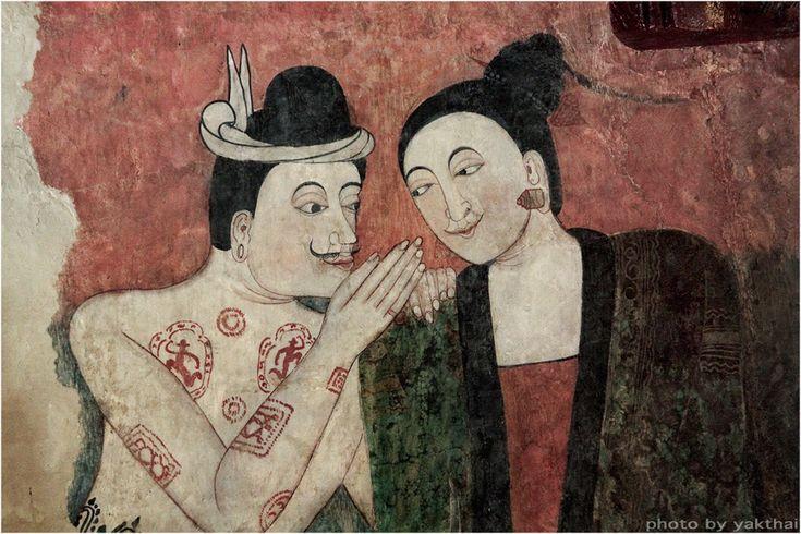 กระซิบรักบรรลือโลก Mural painting in Phumintr Temple - Nan Province, Thailand