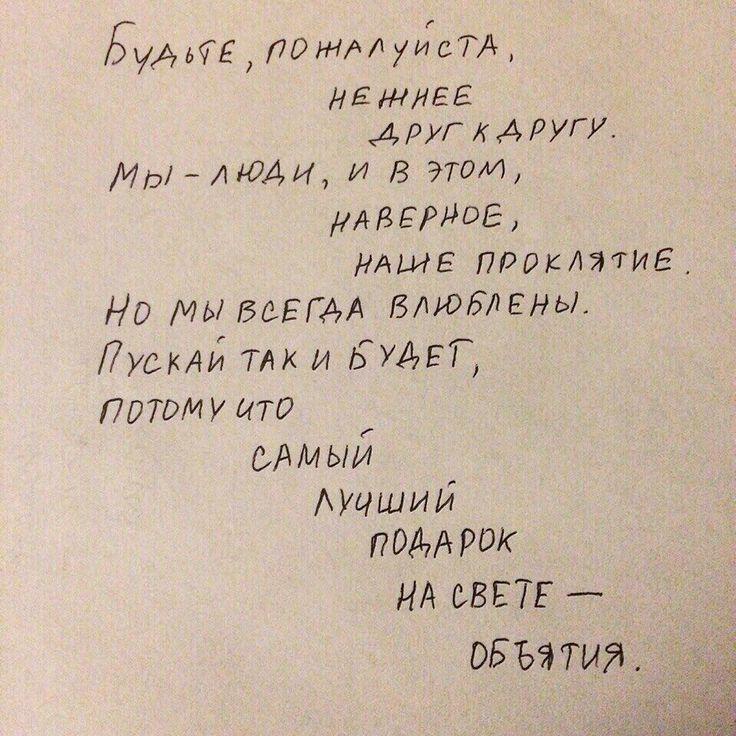 этой стихи для друга с матом нашем интернет