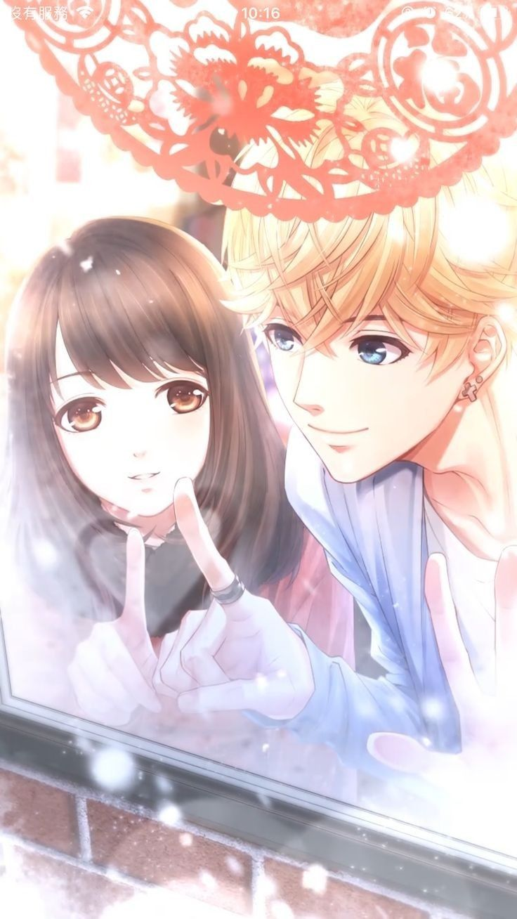 Happy Valentine s day Anime Couples