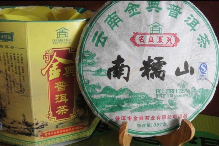 $26.99 (Buy here: https://alitems.com/g/1e8d114494ebda23ff8b16525dc3e8/?i=5&ulp=https%3A%2F%2Fwww.aliexpress.com%2Fitem%2Fpuerh-357g-puer-tea-Chinese-tea-Raw-Pu-erh-Sheng-Pu-er-Free-shippingTD137%2F1806653315.html ) puerh, 357g puer tea, Chinese tea,Raw, Pu-erh,Sheng Pu'er, Free shippingTD137 for just $26.99