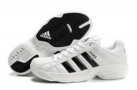 Adidas SS2G- White/Black