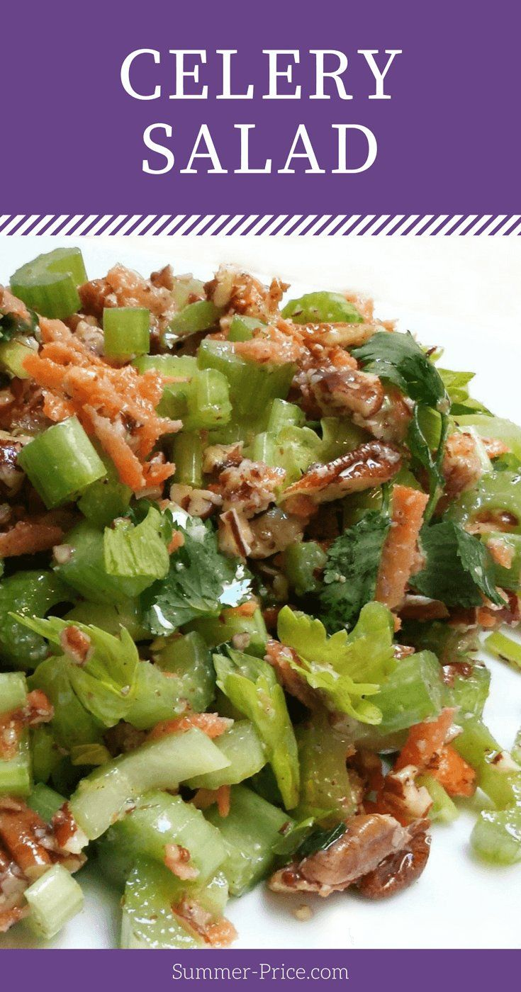 Healthy Celery Salad recipe is full of other veggies like onions and carrots and other goodness like pecans. The dressing is delicious too. Vegan and gluten free dish for families, potlucks, summer picnics, Thanksgiving dinner, you name it! Crunches amazing too, love the texture. via @summerprice1