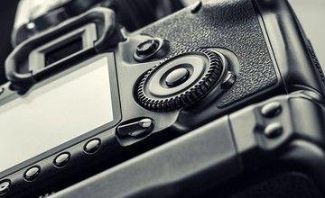 Curso online de Fundamentos da fotografia 1: o essencial