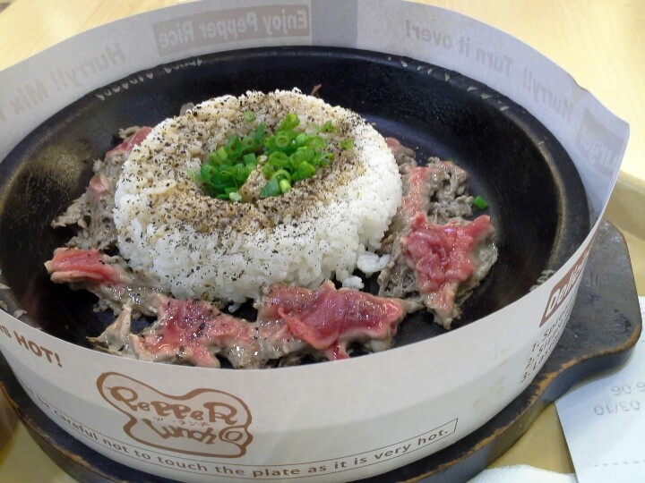 beef pepper lunch #japan
