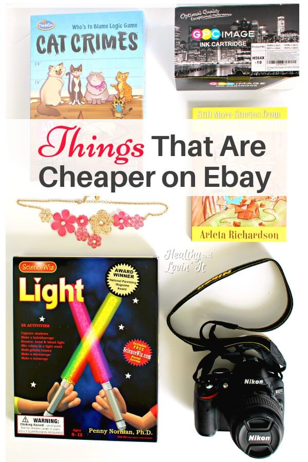 Cheap Things To Buy On Ebay Save Money With These Best Ebay Finds