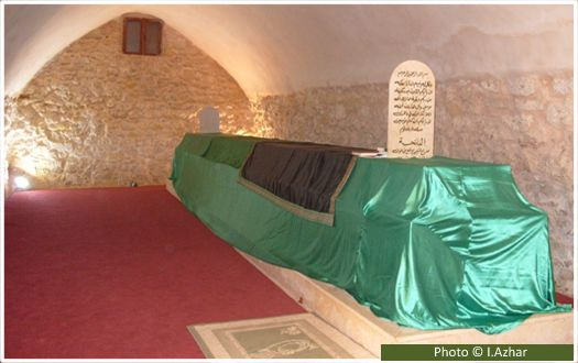 Tomb of Prophet Yusha (upon him be peace) This is the tomb of Yusha (upon him be peace), a Prophet who was very close to Musa (upon him be peace) and took his place as the leader of the Bani Israil after his death. He is known as Joshua in the Bible.
