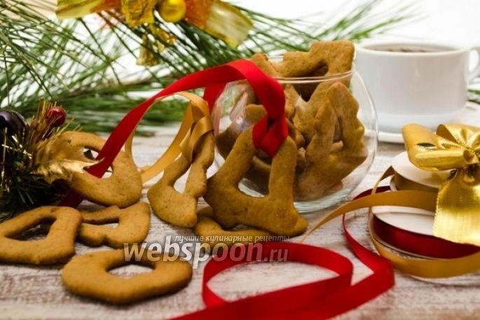 Домашнее печенье  Сегодня готовим имбирное печенье, которое можно купить в магазинах сети «Икеа». Печенье получается хрустящим и ароматным. Его можно упаковать в коробки для подарков, развесить на веточках праздничной елочки и просто подать к чаю. Поверьте, что вкус печенья вас не оставит равнодушными. Приятного аппетита!