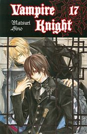 lataa / download VAMPIRE KNIGHT 17 epub mobi fb2 pdf – E-kirjasto