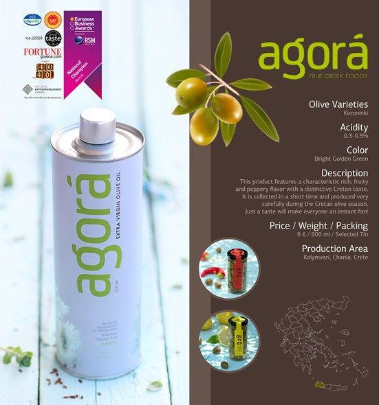 Agora olive oil is featured at Premium Catalogue of Olive Oil Market! Read the whole magazine at: http://issuu.com/eugrotel/docs/oom2015/1