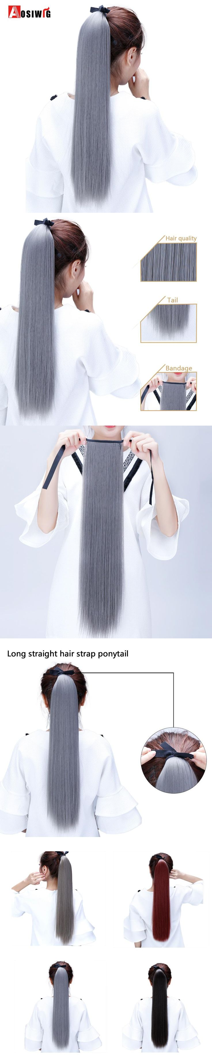 AOSIWIG  20'' Long Straight Ponytails Clip In Ponytail Drawstring Synthetic Hair High Temperature Fiber Hair Extensions