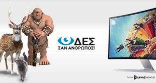 Διαγωνισμός Samsung Greece με δώρο τη νέα κυρτή οθόνη Samsung