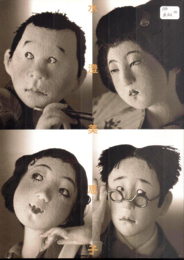 """Taishou Kinenkan"" Dolls By Mieko Minazumi"