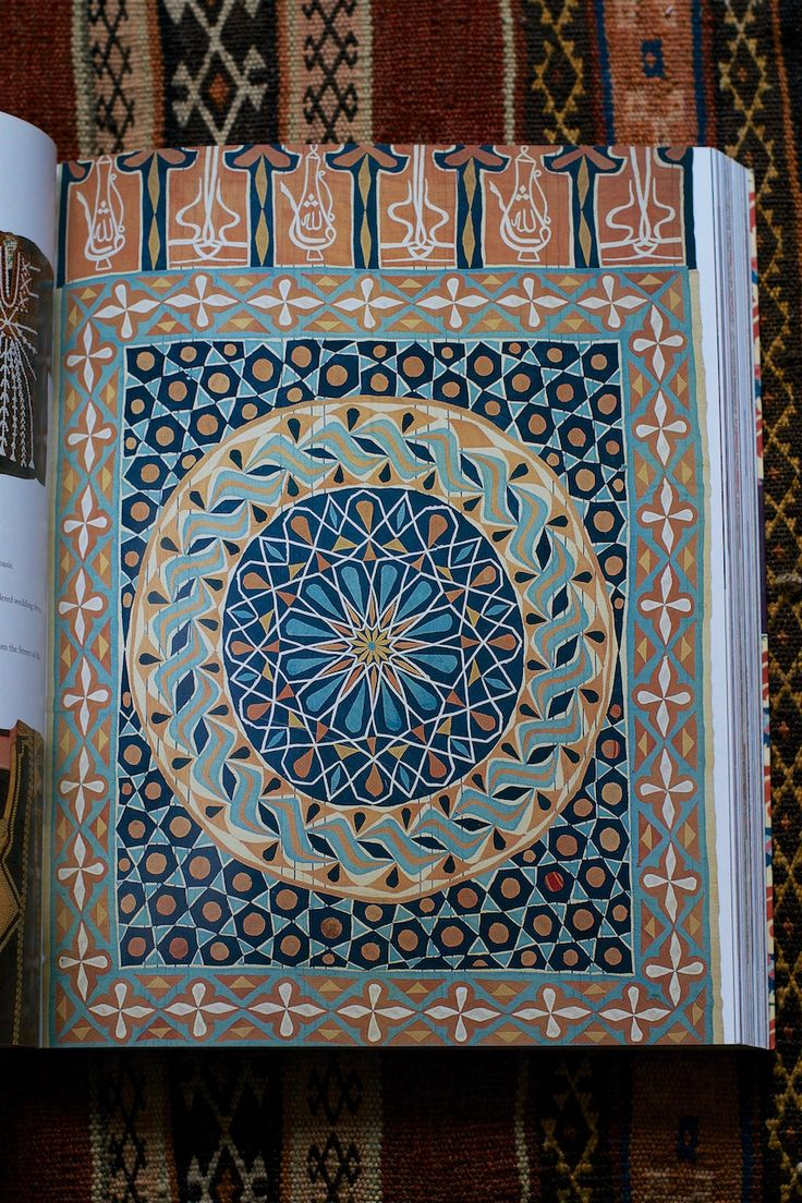 Lunch & Latte: Textiles of the Islamic World by John Gillow