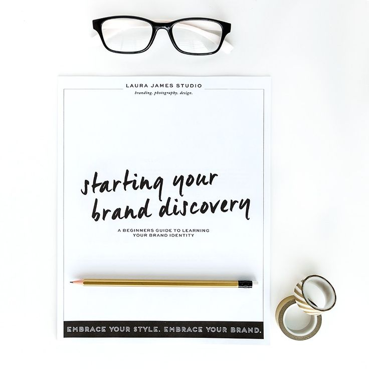 laura james studio brand discovery guide - free download to help you start thinking, analyzing, and truly understanding your brand.
