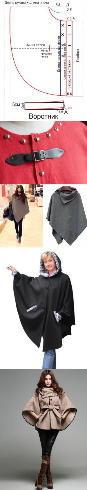 Poncho with their hands