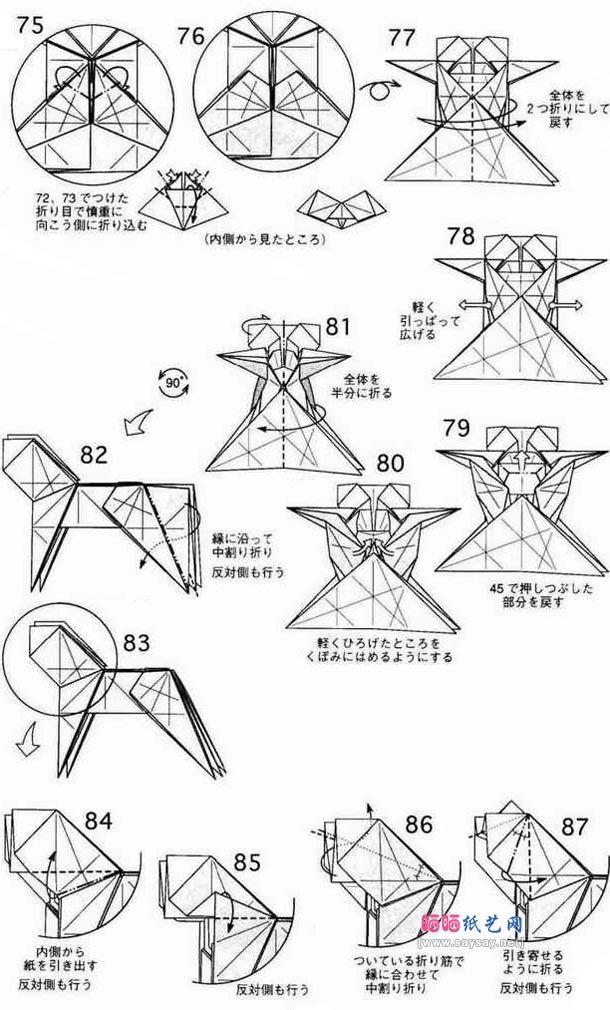 best 25  origami horse ideas on pinterest