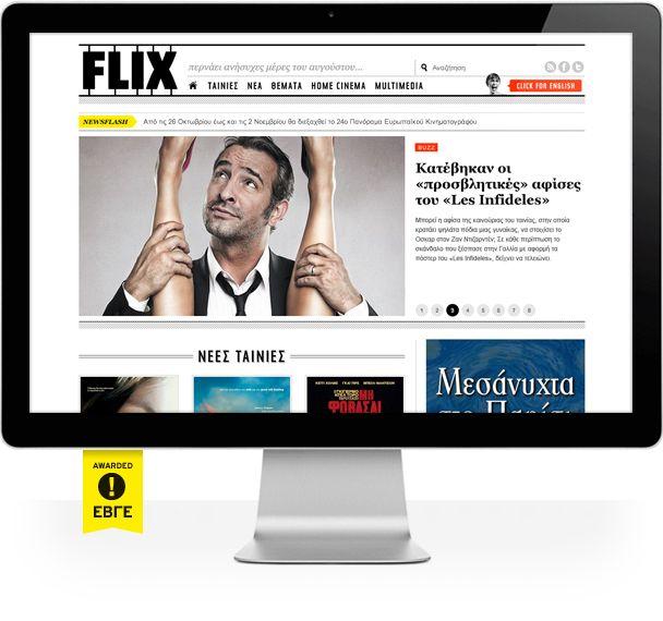 Flix | Radial