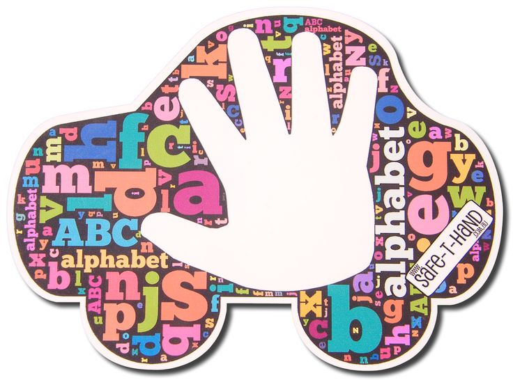 An 'Alphabet Craze' Safe-T-Hand car Magnet or car Decal is $29.97. #road #safety #teaching #tool #alphabet #magnet #fun #colour #spell #educate #learn #parents #educators www.safethand.com.au