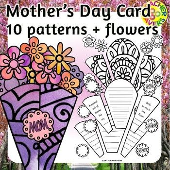"Mother's Day Card Activity Craft ""Pocket full of Posies"" comes with 10 patterned design panels, 8 unique flowers, 3 sticker front options (FRENCH, ENGLISH and blank option for personal customization like Mom's name, Grandma, Aunt etc.) Tip:  I like to print on coverstock to give extra durability to the card."