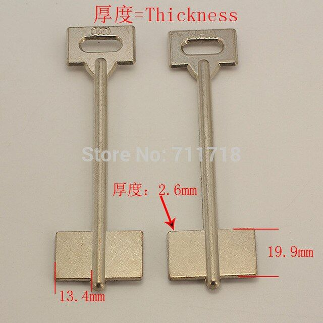Yp511 House Empty Key Blanks Locksmith Supplies Home Blank Keys 2 Pieces Lot Review Key Blanks Locksmith Cool Lock