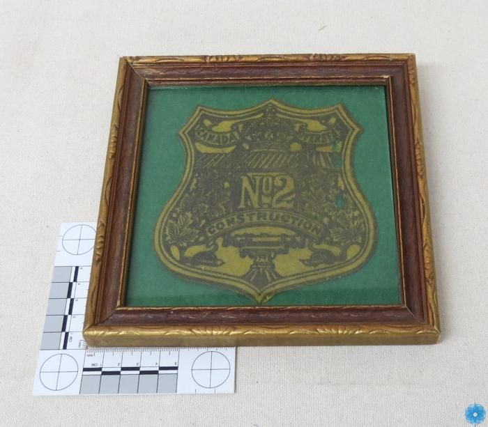 Crest of the #2 Construction Battalion, segregated unit for African Canadians during the First World War. Circa 1916-1918. Army Museum collection, Halifax.