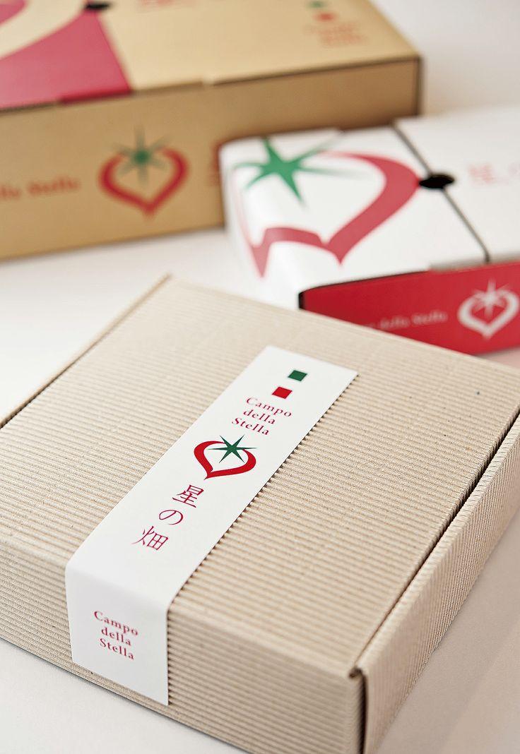 ■星の畑のトマト化粧箱/有限会社アクト農場 様