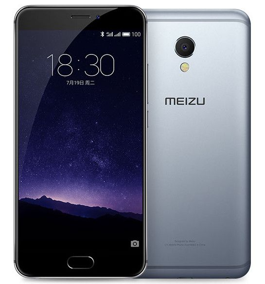 Meizu MX6 available from July 30th. the Device featured with 5.5-inch display, 12MP/5MP camera, 4GB RAM/32GB storage and runs on Android 6.0 Marshmallow OS.